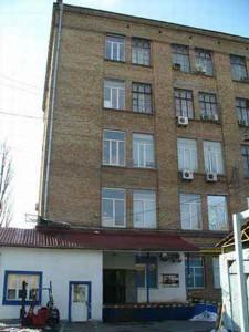 Офіс, Довженка, Київ, Z-1052897 - Фото