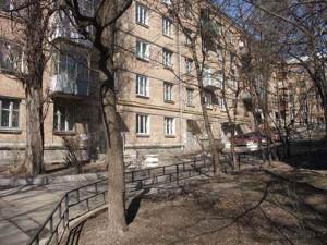 Квартира Лабораторний пров., 22, Київ, E-38943 - Фото