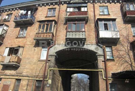 Квартира Z-858297, Бойчука Михаила (Киквидзе), 1/27, Киев - Фото 1