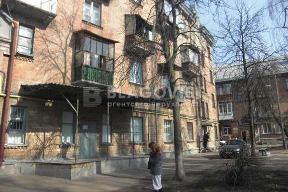 Квартира Z-858297, Бойчука Михаила (Киквидзе), 1/27, Киев - Фото 2
