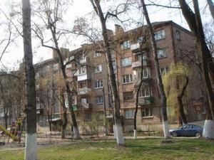 Квартира Деревлянская (Якира), 17а, Киев, Z-162501 - Фото