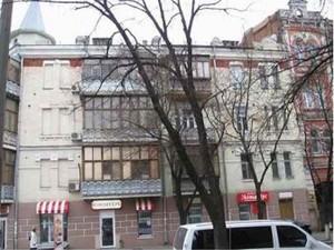 Офіс, Волоська, Київ, R-26359 - Фото