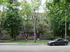 Квартира Тупікова Генерала, 16, Київ, Z-1398219 - Фото