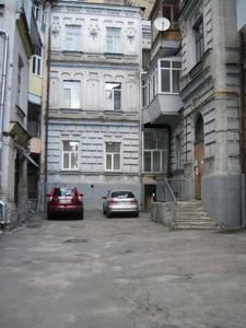 Квартира Тарасовская, 19б, Киев, E-22166 - Фото