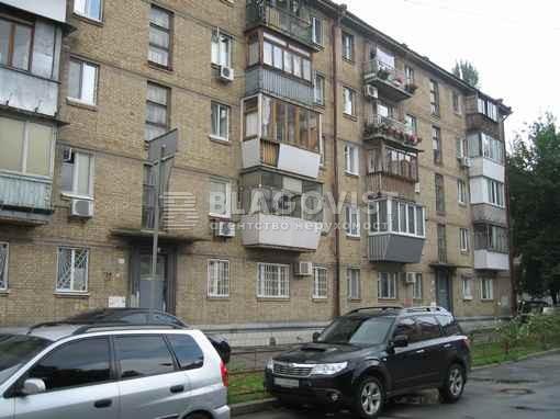 Нежилое помещение, Копиленко Александра, Киев, P-26287 - Фото 1