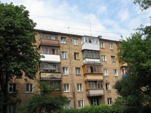 Квартира Волынская, 6, Киев, R-542 - Фото