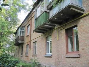 Квартира Верховинная, 28, Киев, F-35725 - Фото1