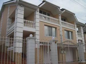 Будинок Кишинівська, Київ, C-91923 - Фото3