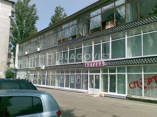 Нежитлове приміщення, P-9554, Гречка Маршала, Київ - Фото 1