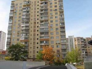 Квартира Героев Сталинграда просп., 53, Киев, R-26641 - Фото1