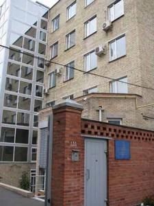 Нежилое помещение, Пимоненко Николая, Киев, P-24168 - Фото