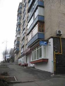 Квартира Половецкая, 12/42, Киев, Z-205882 - Фото3