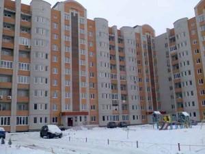 Квартира Тарасовская, 8а, Буча (город), Z-1604080 - Фото
