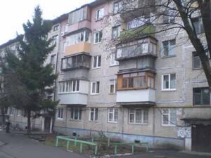 Нежилое помещение, Комарова Космонавта просп., Киев, Z-1598717 - Фото