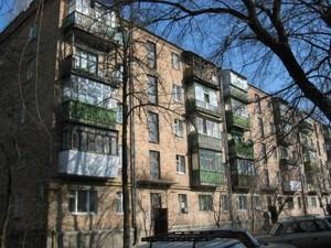 Квартира Дегтяревская, 43/4, Киев, Z-808416 - Фото