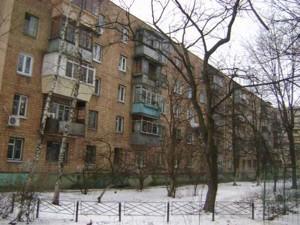 Квартира Роллана Ромена бульв., 4г, Киев, A-107868 - Фото 1