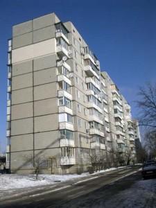 Квартира Двинская, 4, Киев, Z-86507 - Фото