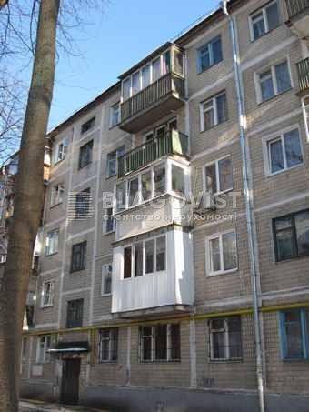 Квартира D-36942, Гавела Вацлава бульв. (Лепсе Ивана), 79в, Киев - Фото 1