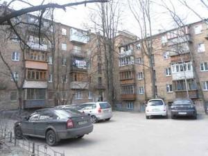 Квартира Вавиловых, 16-12, Киев, Z-257622 - Фото1