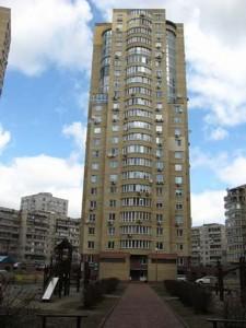 Нежитлове приміщення, Микільсько-Слобідська, Київ, X-12669 - Фото