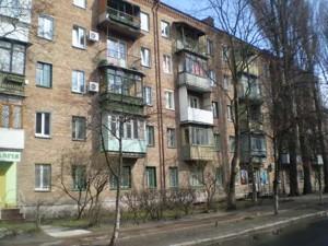 Квартира Победы просп., 99/1, Киев, Z-11649 - Фото1