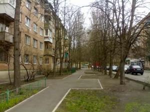 Квартира Подвысоцкого Профессора, 21, Киев, H-49212 - Фото2