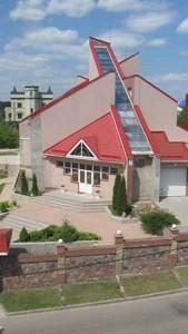 Будинок Лісники (Києво-Святошинський), Z-840791 - Фото1