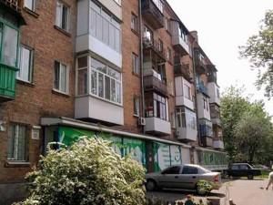 Квартира Воздухофлотский просп., 51, Киев, H-36403 - Фото