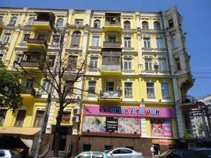 Офис, Эспланадная, Киев, Z-746563 - Фото 4