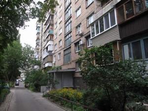 Квартира Брест-Литовский пер., 6/10, Киев, Z-669863 - Фото2
