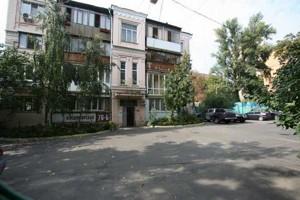 Офис, Владимирская, Киев, X-11508 - Фото