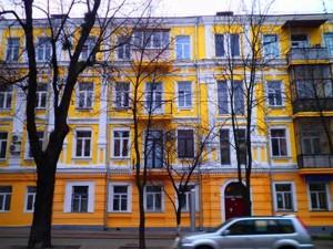 Квартира Мазепи Івана (Січневого Повстання), 12, Київ, R-34907 - Фото1