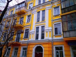 Мазепи Івана (Січневого Повстання), Київ, H-40475 - Фото 31