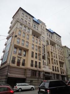 Квартира R-25865, Гончара Олеся, 22, Киев - Фото 2