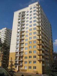 Квартира Лобановського, 13, Чайки, Z-583910 - Фото1