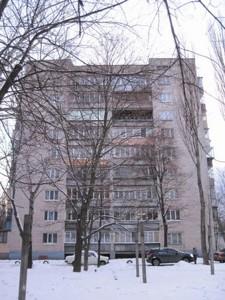 Квартира Гавела Вацлава бульв. (Лепсе Івана), 19а, Київ, R-34484 - Фото1