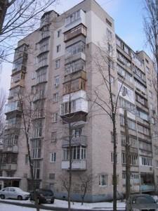 Квартира Гавела Вацлава бульв. (Лепсе Івана), 19а, Київ, R-34484 - Фото2