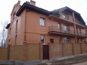 Дом Шмидта Отто, Киев, Z-1789255 - Фото1
