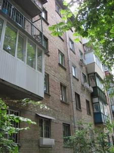 Квартира Чистяковская, 19, Киев, M-39517 - Фото