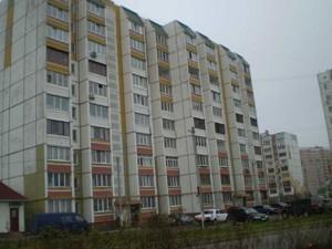 Apartment Mashynobudivnykiv, 15а, Vyshneve, Z-592552 - Photo