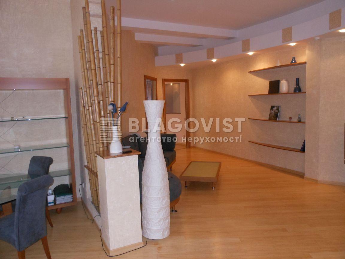Квартира F-25506, Крещатик, 15, Киев - Фото 10