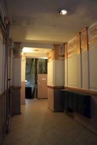 Квартира Саксаганського, 131а, Київ, Z-1162613 - Фото3