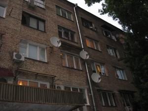 Офіс, X-34389, Виборзька, Київ - Фото 2