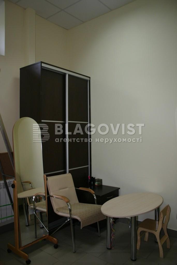 Нежитлове приміщення, C-97918, Русанівський бульв., Київ - Фото 6