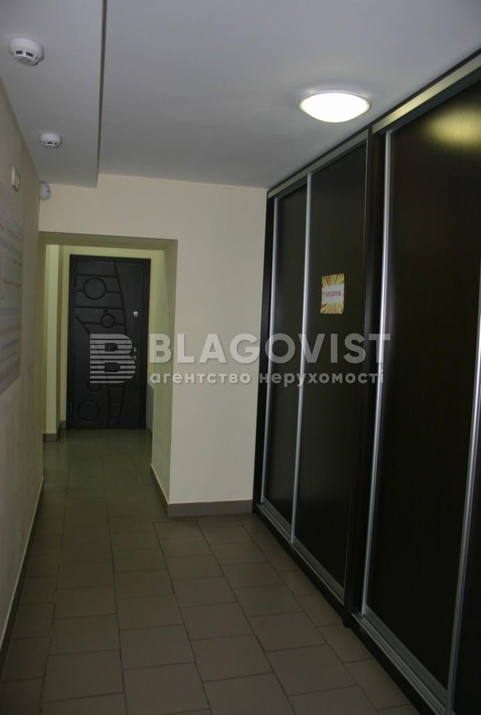 Нежитлове приміщення, C-97918, Русанівський бульв., Київ - Фото 13