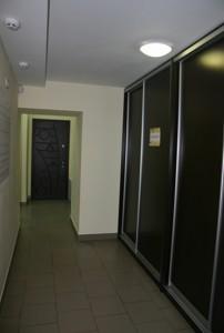 Нежилое помещение, Русановский бульв., Киев, C-97918 - Фото 13
