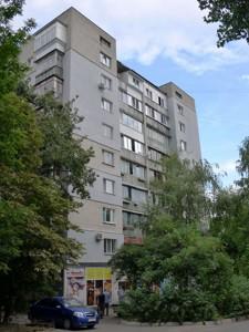 Квартира Коломыйский пер., 16, Киев, H-38829 - Фото