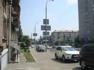 Офис, Леси Украинки бульв., Киев, Z-1227726 - Фото 9