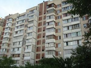 Квартира Полярная, 6, Киев, Z-1204242 - Фото1