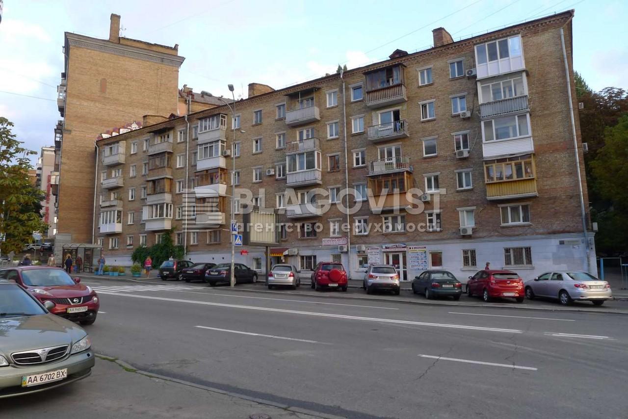 Квартира Z-1236063, Мечникова, 22а, Киев - Фото 1